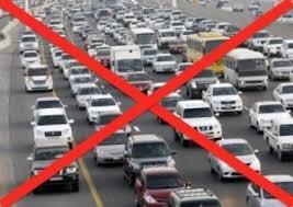 not in traffic jams